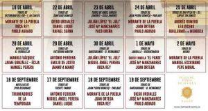 Seville-cartel2021