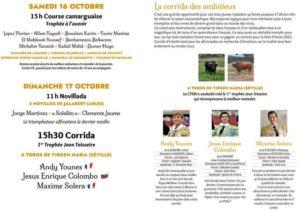 Istres-corrida2021-billetterie